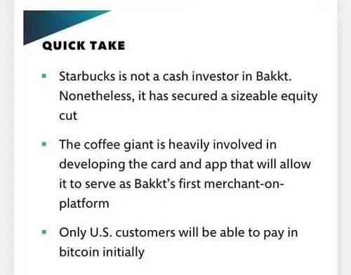据了解,星巴克不会直接接收加密货币,而是通过Bakkt手机应用,把比特币实时转化成美元后进行结账。目前,只有美国用户允许使用比特币。应用预计在18个月内完成。