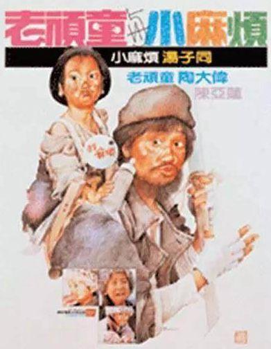 1992年,汤臣频频配资引起香港政府注意。