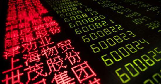 """新浪美股讯 北京时间11日消息,据彭博社报道,高盛集团认为,随着投资者当中""""害怕错过?#20445;�fear of missing out,FOMO)的情绪占据主导地位,中国A股有望大幅上涨。"""