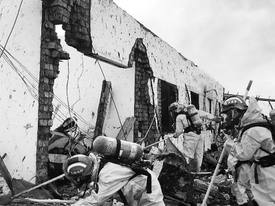 国务院成立响水爆炸事故调查组