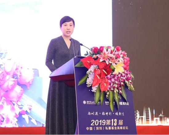 她表示,自2004年以来,中国私募基金不断发展壮大,已成为国内多层次资本市场的重要力量之一。私募基金已经聚集了一大批具有丰富经验的优秀管理人,为产品创新和行业的蓬勃发展做出了重要贡献。