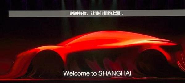 比亚迪汉官方预告图公布:2019上海车展首发