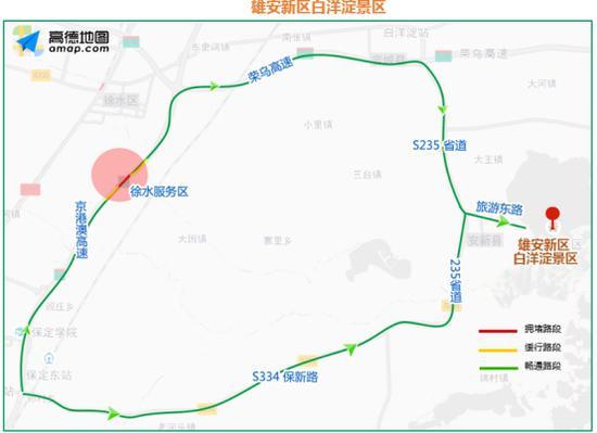 大数据看清明假期旅游预测 河北雄安新区管委会公共服务局建议错峰