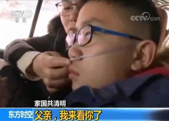 清明节前夕,周忠燕带着儿子胡博文,跨越4000多公里从江苏扬州来到了西藏。这一趟,她要带着儿子重走一遍丈夫战斗过的地方。