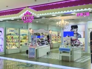 化妆品国牌崛起,电商成幕后功臣