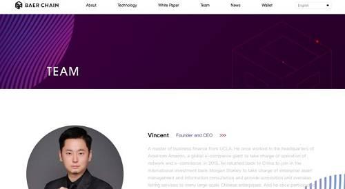 打开 Baer Chain 的官网,找到团队信息,这个名叫 Vincent 的亚洲人就是这个项目的创始人兼 CEO。把这个 Vincent 的头像保存下来,然后在百度图片里面的识图功能,你会发现,他在很多地方都出现过。