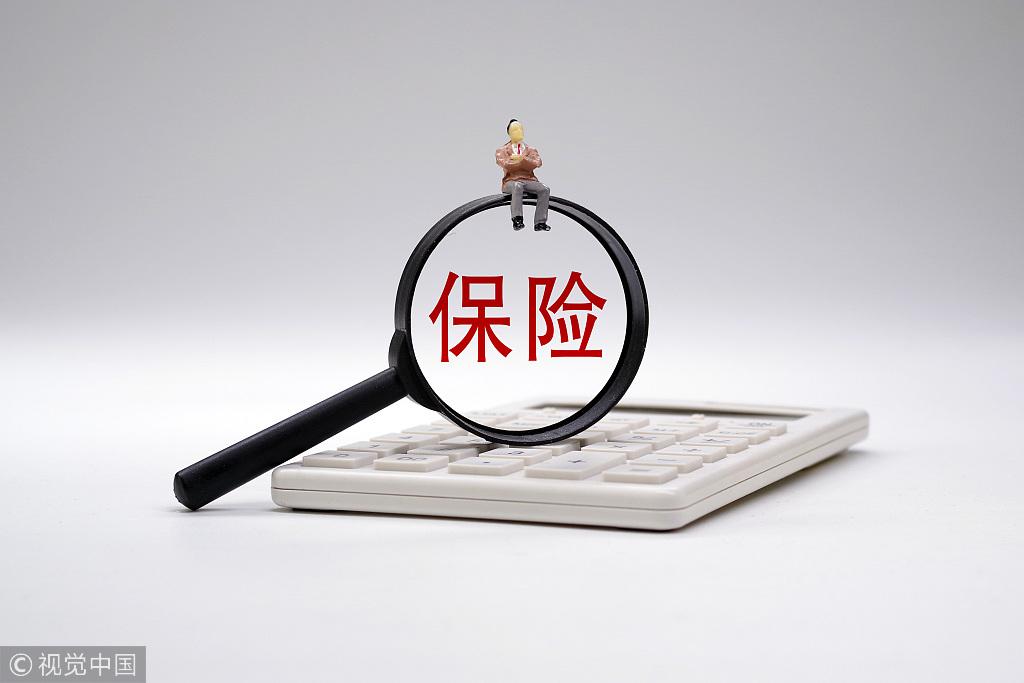 """新京报讯(记者 潘亦纯)4月12日,中国银保监会公布了一则行政处罚决定书。称经查,信美人寿存在两项违法行为,一是未按照规定使用经批准或者备案的保险条款、保险费率,信美人寿在""""相互保""""业务中通过产品参数调整的方式改变了产品费率计算方法以及费率计算所需的基础数据。"""