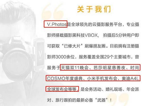 据天眼查显示,VPHOTO成立于2015年9月,创始人是曹玉敏、陈文辉夫妇。女方曹玉敏为公司CEO,熟懂财务,持股42.72%,是公司第一大股东;男方陈文辉懂技术。