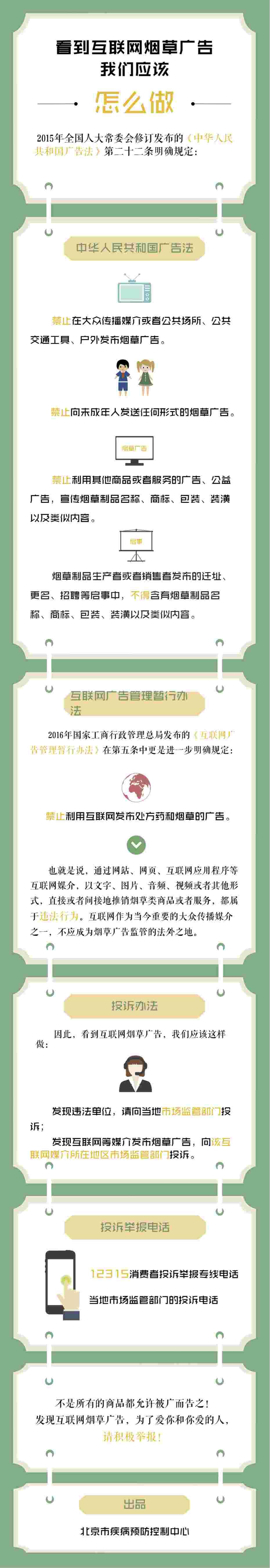 新京报记者 戴轩 编辑 刘丹 校对 刘军