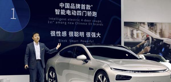 第二代智能汽车小鹏P7首度亮相 将加速新零售第二阶段布局