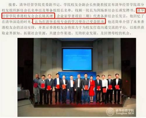邀请刘静瑶参加晚宴后面的故事,大家基本耳熟能详了。