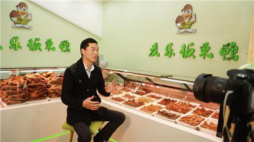 麦乐板栗鸭白庄街店老板,一年半要开100家店