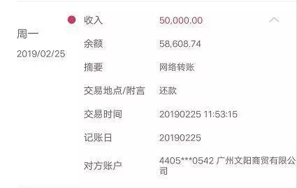据该名投资者透露,现在警方已立案视察,但经查上述三家公司的银行账户均已没有现金。