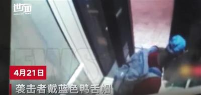 斯里兰卡爆炸 4失联中国公民疑死亡