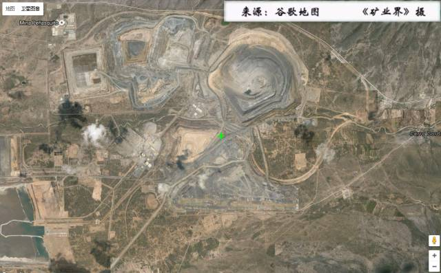 Kloof/Driefontein Complex 金鈾礦