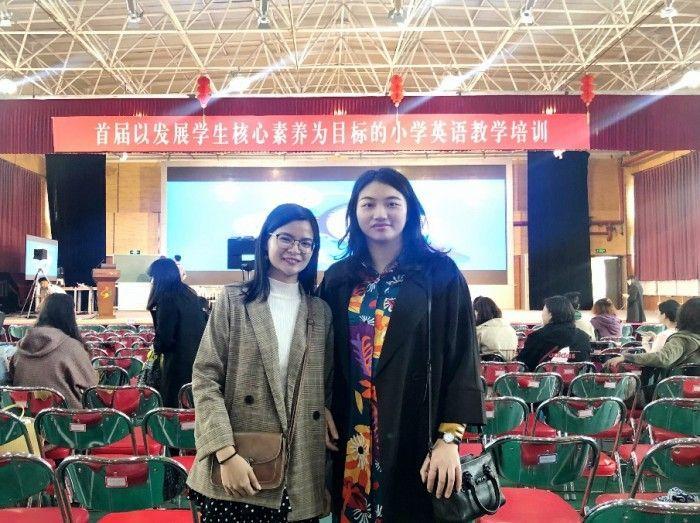 可瀚学堂出席首届以发展学生核心素养为目标的小学英语教学研讨会