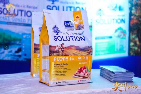 2019宠物界.领袖行业 峰会,优秀宠物品牌亮相