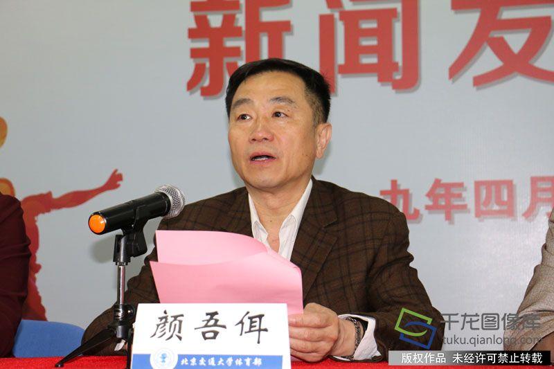 第7届中国大学生羽毛球比赛5月17日在广西桂林师开打