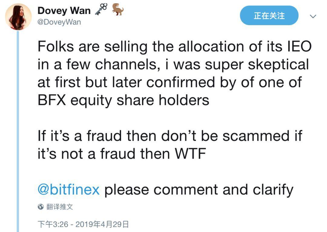《澳洲快三开奖走势图》_Bitfinex计划ieo发行平台币,融资10亿美金