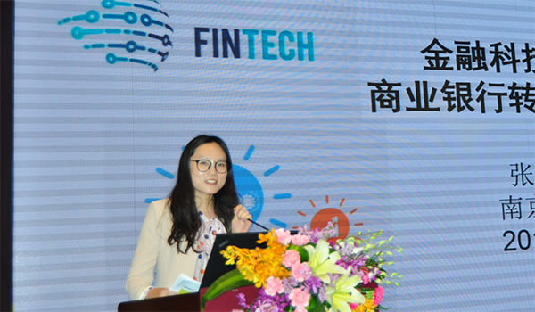 張云玨:金融科技背景下商業銀行轉型策略淺析