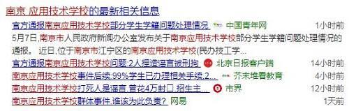 简单的总结一下,虽然这几件事重点不一样,但背后都是有关中国人对教育的观念。