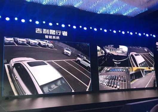 """""""爬行者智能系统""""亮相2019吉利汽车技术日"""