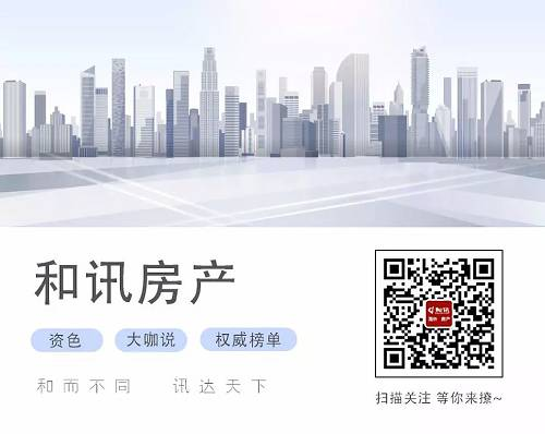 """马云王石公开喊话""""别买房"""",90后真的吃不消"""