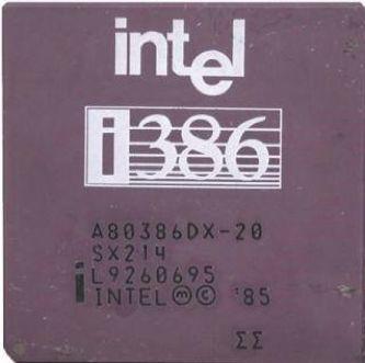 英特尔386微处理器