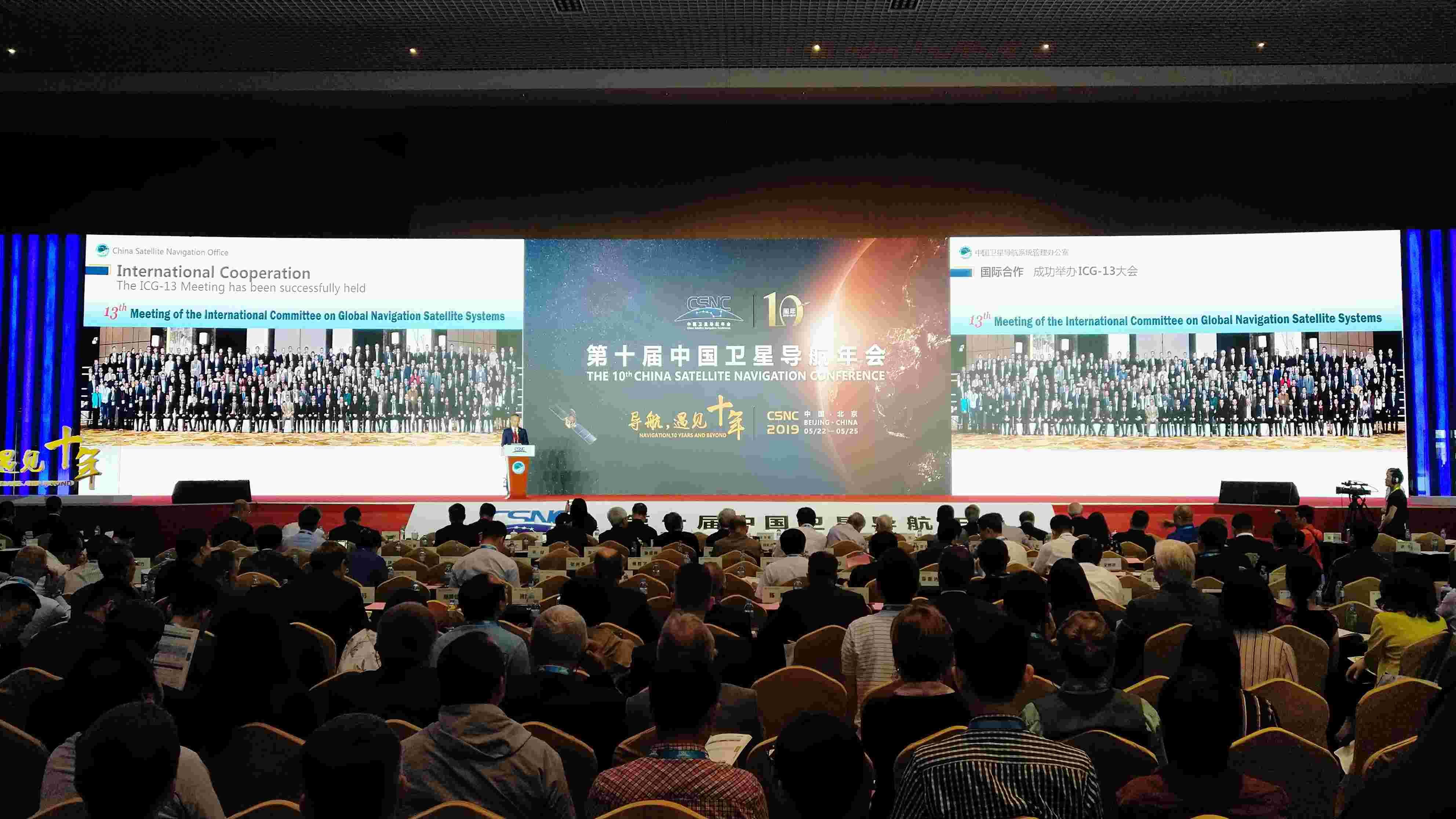 5月22日,第十届中国卫星导航年会在北京顺义召开。新京报记者 倪伟 摄