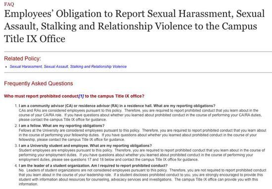 (图片来自明尼苏达大学官网截图,明尼苏达大学要求教职员工和学生有义务报告性骚扰案)