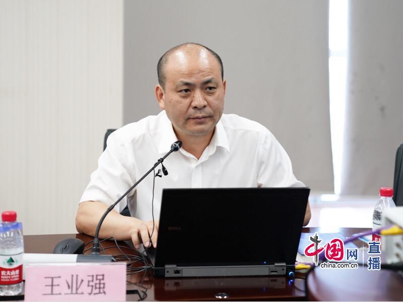 中国社会科学院城环所不动产室主任、房地产蓝皮书执行主编、研究员王业强。来源:中国网