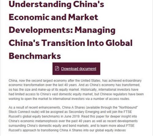 在5月14日早晨,明晟公司(MSCI)宣布,将指数里的中国大盘A股纳入因子从5%挑高至10%,并于本月28日功效