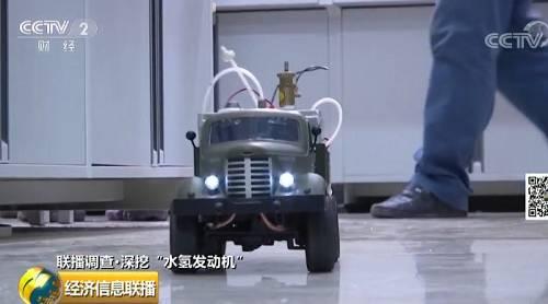 """再添新料!央视记者独家采访,""""水氢车""""背后关键人物露面了!句句都是亮点"""
