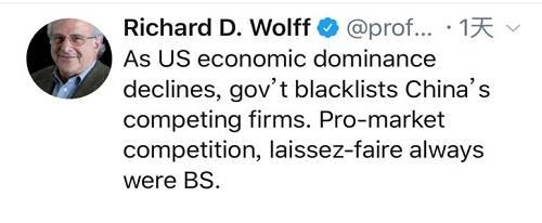 """""""特朗普对中国添征关税,导致价格上涨,进口中国产品的美国零售商再将价格转嫁给美国消,耗者。原形上,美国的消,耗者在为特朗普的'全球霸凌'买单!"""""""