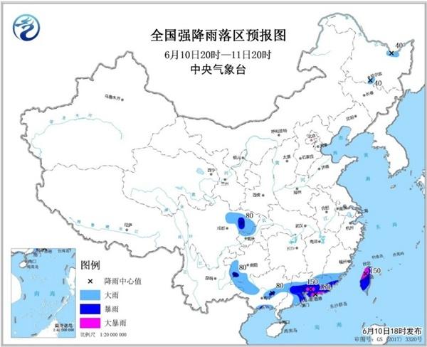 暴雨蓝色预警 广东台湾岛局地有大暴雨