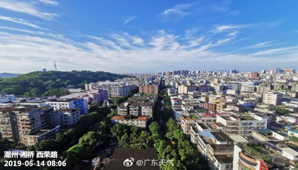 广东炎热回归广州最高温34℃ 周日阳江等地有大到暴雨