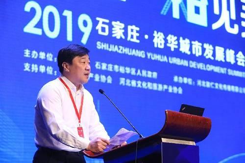石家庄市副市长赵文峰致辞
