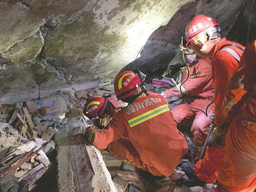 四川长宁地震已有13人遇难199人受伤