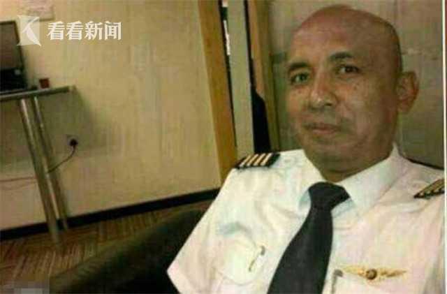 马航MH370机长密友:他和空姐私生活乱 故意坠机