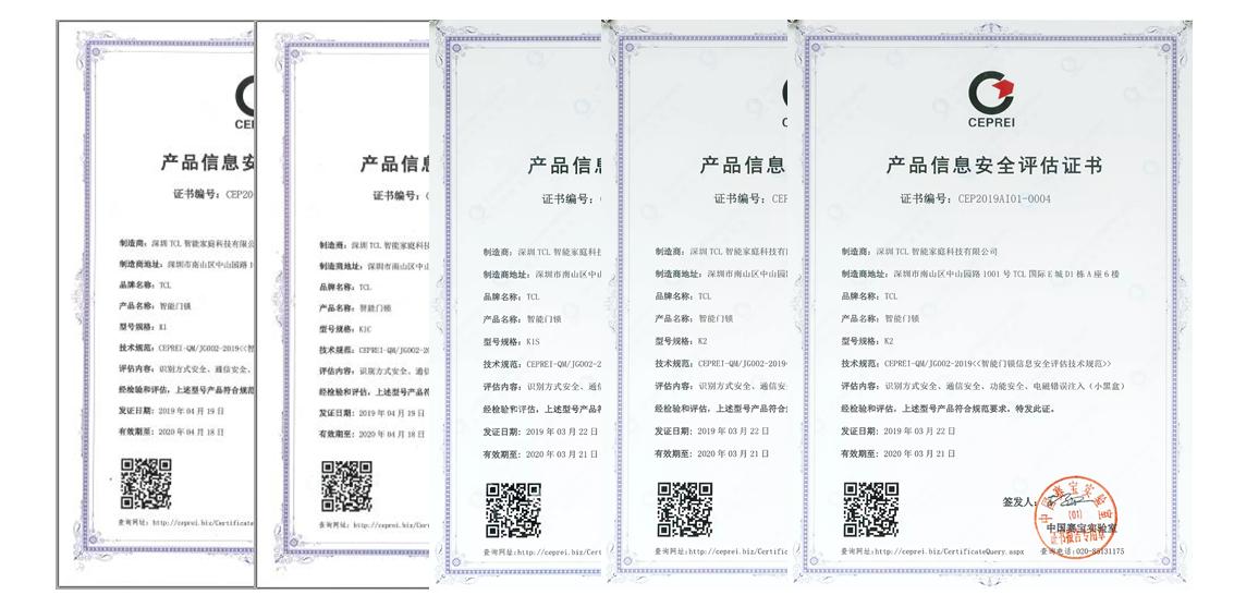 温州新闻联播_智能门锁行业新势力,TCL智能家居618佳绩频传