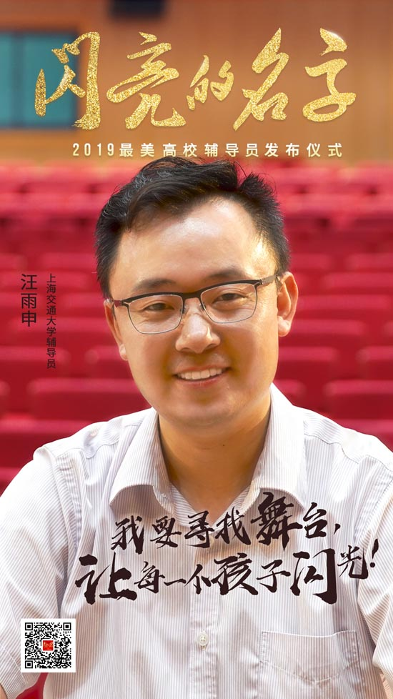 陈小花是广东技术师范大学辅导员,在一线辅导员岗位工作已有16年。这些年来,她不忘初心,躬耕育人,用真情、真诚、真爱走进学生的心灵,用行动助力学生成才。