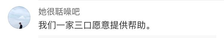 这个国家大闸蟹泛滥成灾,考虑把它们送到中国!网友:料酒已备好