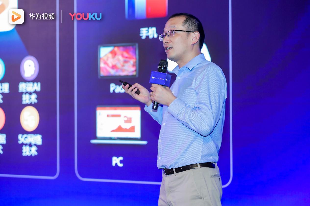 华为消费者业务云服务视频业务部部长徐晓林讲解合作内容