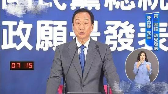 """郭台铭在第一轮发言时即喊话韩国瑜,称""""高雄市长韩国瑜,高雄很忙,其它的事情交给我来做""""。"""
