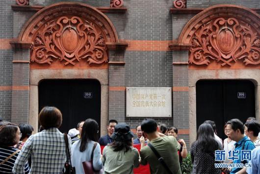 参观者在上海中共一大会址纪念馆前合影留念(6月27日摄)。新华社记者 刘颖 摄