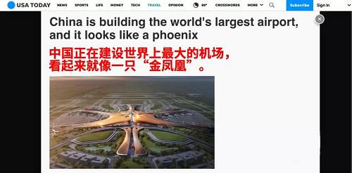 果然,当看到大兴国际机场的真容后,不少人都感叹道:超乎想象。