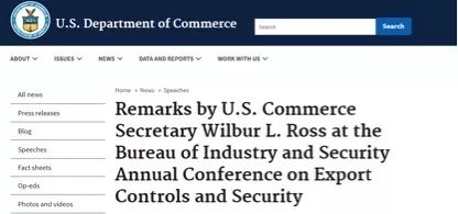 """但罗斯也强调华为仍将处在被美国商务部制裁的""""实体名单""""上,任何与华为的交易仍然需要美国商务部的许可。"""