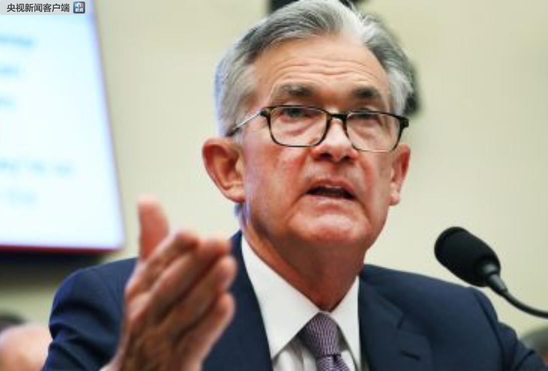 美联储主席鲍威尔释放降息信号 美股应声上扬