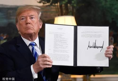 资料图片:2018年5月8日,美国总统特朗普在白宫宣布,美国将退出伊朗核问题全面协议。