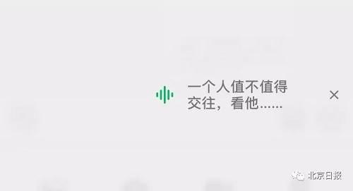 微信又双叒叕更新了!网友:这些功能啥时候安排?